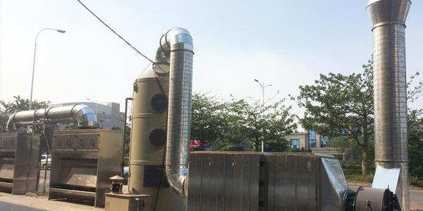 淼森环保浅析VOC废气处理技术