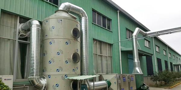 淼森环保讲述工业废气处理设备的原理和特点