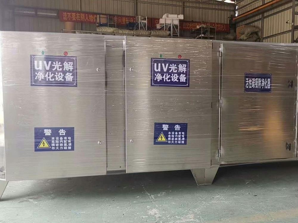 环保废气设备配套  环保设备一体机  废气治理设备一体机