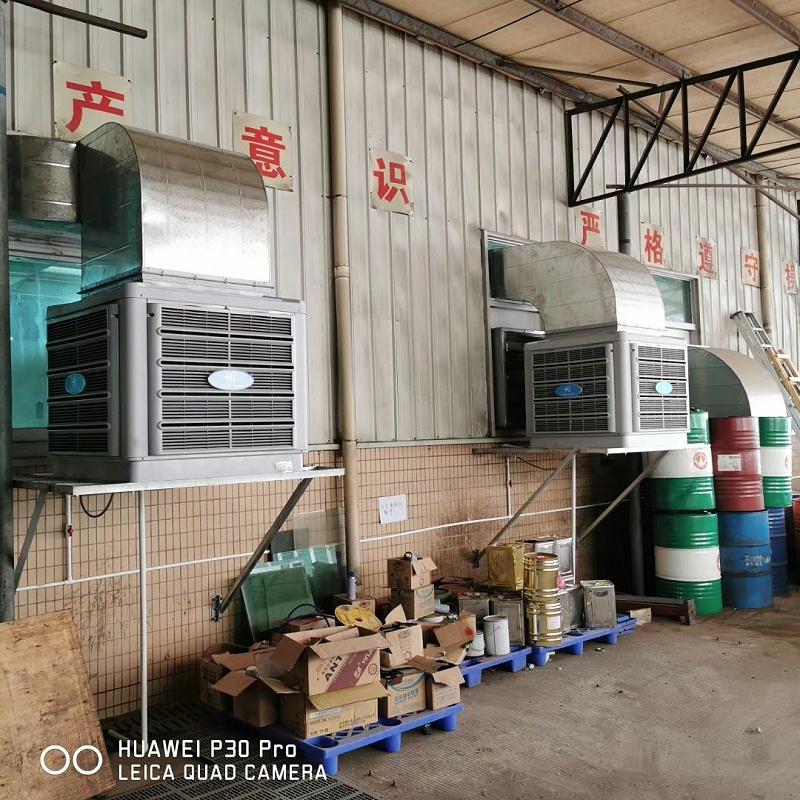 生产车间(冷风机)环保空调降温工程