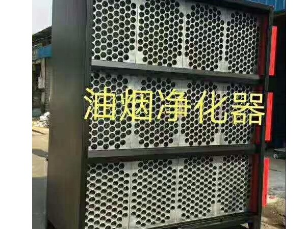 油烟净化设备   油烟机   净化设备   油烟箱