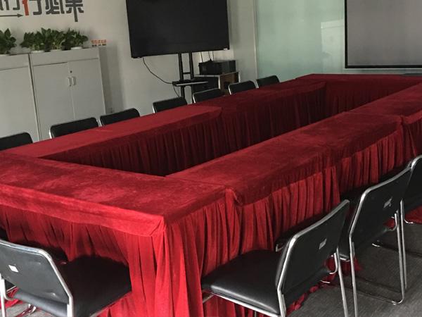 淼森会议室