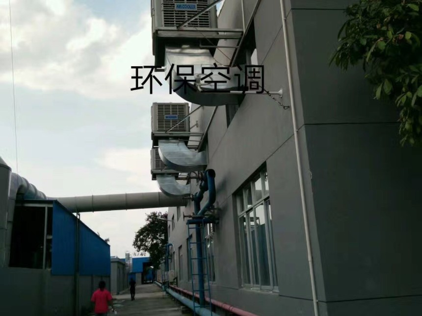 钢结构厂房如何降温?钢结构车间冷风机降温方案 -佛山淼森环保