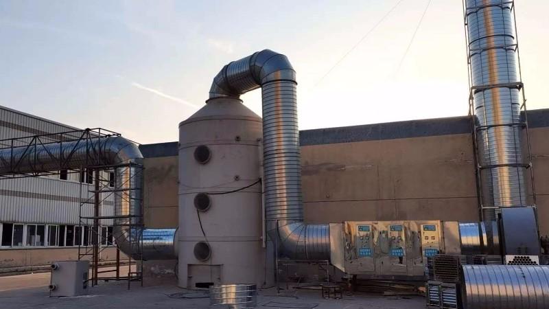 家具制造厂喷漆房vocs废气整治设备生产厂家
