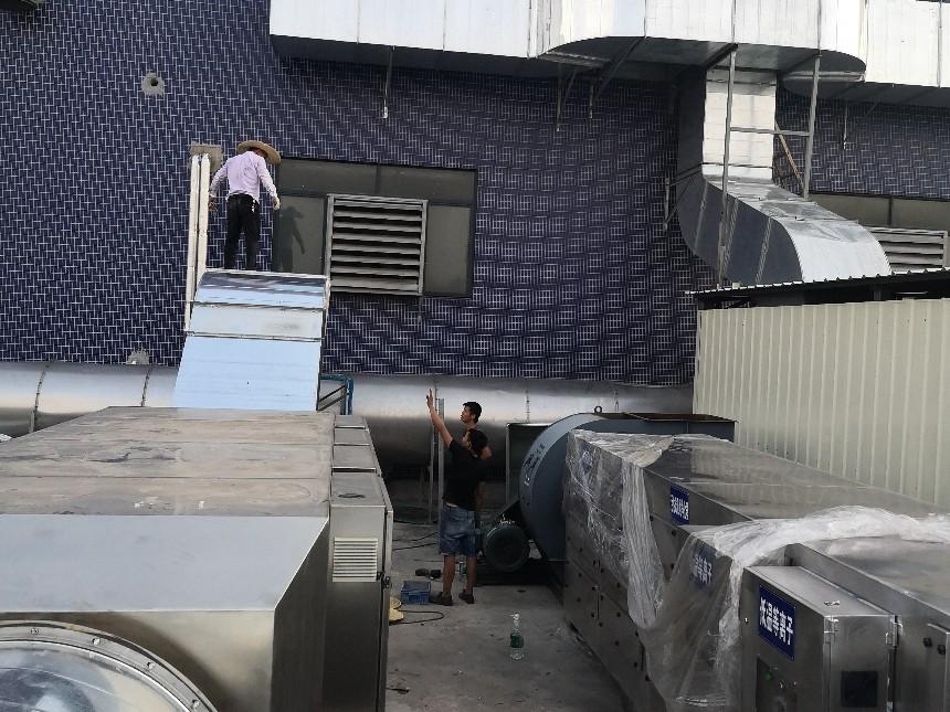 工厂车间废气如何治理及工程项目解决方案